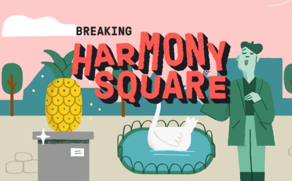 Harmony SqSquareaure